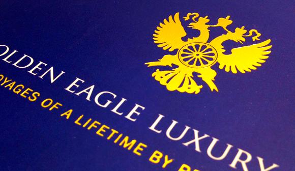 Golden_Eagle_1