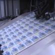 Inside De La Rue: The World's Most Important Printers